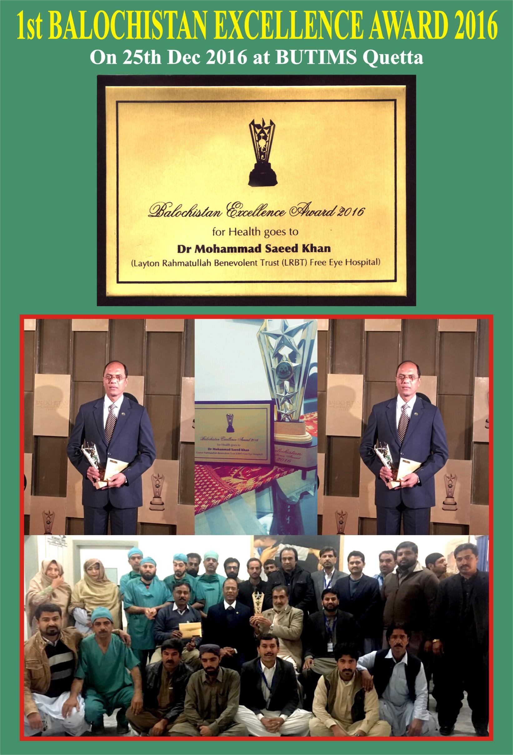 Dr. M Saeed Khan Balochistan Excellence award 2016